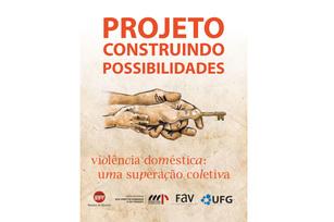 Banner de divulgação do projeto